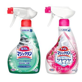 日本花王洁厕喷雾剂马桶除臭清洁液1瓶+厨房油污喷雾1瓶(香味随机)