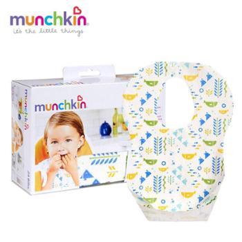 美国munchkin满趣健一次性围兜便携口水围兜防口水巾24片妈妈不累宝宝干净的小秘密