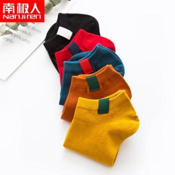 南极人船袜女士布标袜平板船袜子5双礼盒装