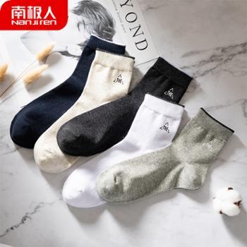 南极人【5双装】字母THE棉袜男士中筒袜棉质吸汗棉质休闲混色均码短筒袜