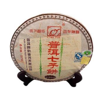 2014年云南宫廷普洱茶七子饼熟茶357g