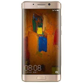 【比官网价便宜200元 12期免息】华为(HUAWEI) Mate9 Pro 4G手机 双卡双待 全网通