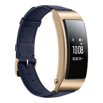 【6期免息/新款到货】华为(HUAWEI)华为手环B3 (蓝牙耳机与智能手环结合+金属机身+触控屏幕+真皮腕带) 商务版