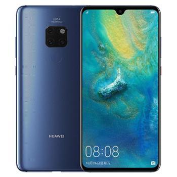 【促销12期免息速发】HUAWEI/华为Mate20全面屏超微距影像6GB+128GB全网通版双4G手机