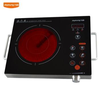 Joyoung/九阳电陶炉H22-x3红外光波防电磁辐射家用可烧烤电磁炉