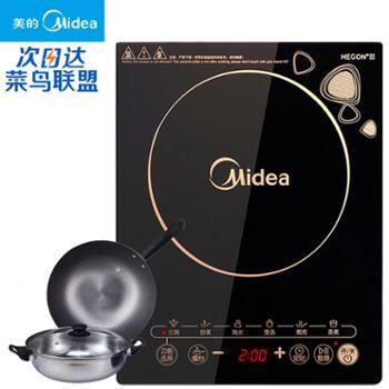 美的电磁炉Midea/美的WK2102电磁炉特价家用触摸屏电池炉灶