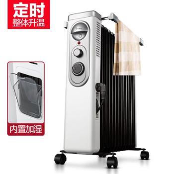 美的油汀取暖器NY2513-16FW家用省电电暖气节能暖风机速热电暖器