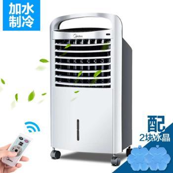 美的空调扇AC120-15A家用冷风机制冷风扇遥控单冷居家加湿水冷