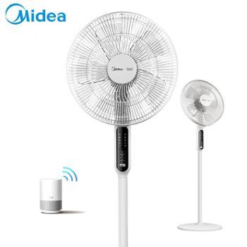 美的电风扇家用落地扇宿舍台式静音智能定时语音遥控立式电风扇SAC-TM