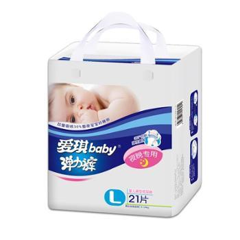 爱琪baby夜晚专用拉拉裤L21片