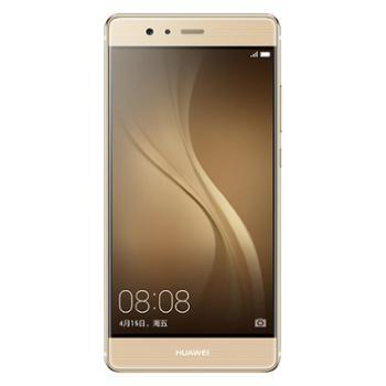【现货速发】Huawei/华为 P9 Plus 全网通 移动联通电信4G 双卡双待