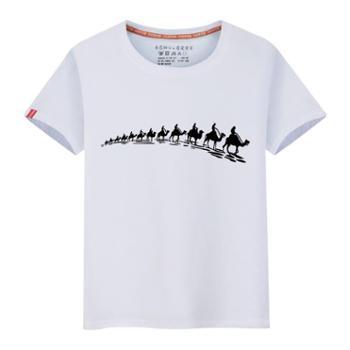 莱梦德卡通图案男式T恤骆驼款