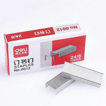得力0012订书钉12#(1000枚/盒) 钉书针普通针通用型订书针12号