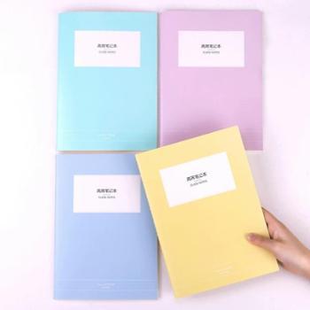 得力FB550-03功能本(混4本/套) 高效缝线本笔记本 B5软抄本 50张记事本日记软面本