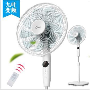 美的电风扇FS40-16FRA九叶智能变频落地扇台式家用WIFI遥控静音【正品保证】