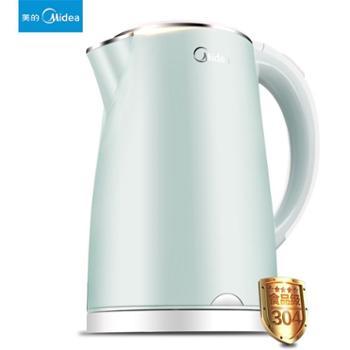 美的SH17C102烧水壶家用热水壶304不锈钢电热电水壶小开水壶1.7升