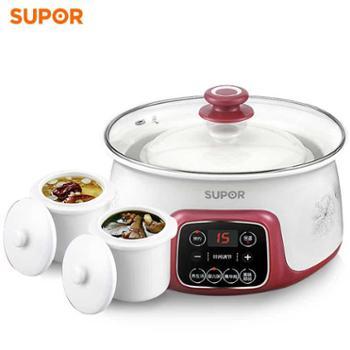 SUPOR/苏泊尔 DZ16YC812-35隔水电炖锅白瓷燕窝炖盅煲汤锅煮粥锅