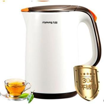 Joyoung/九阳K17-F66电热水壶保温防烫烧水壶304不锈钢家用1.7L