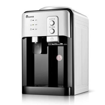 容声饮水机温热台式制热迷你小型节能玻璃家用宿舍冰温热开水机