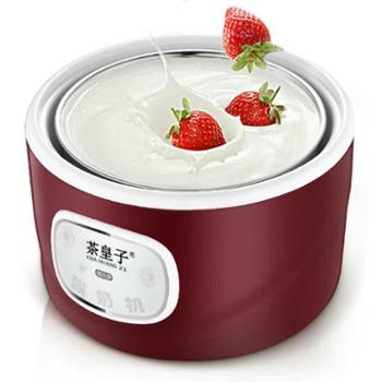 茶皇子PA-12A小型酸奶机全自动家用自制迷你发酵多功能玻璃分杯