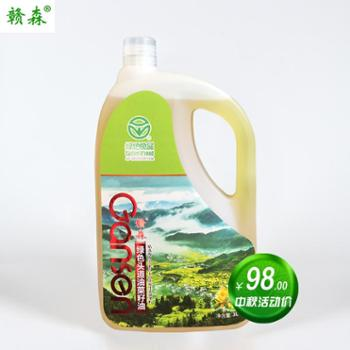 赣森3L油菜籽油纯正绿色食品压榨菜籽油