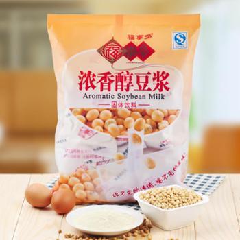 福事多浓香醇豆浆粉300g(30gx10小包)即食早餐速溶冲饮