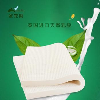 7.5cm厚蜜梵儷--YIVALEY泰国原装进口100%纯天然乳胶双人床垫.正品特价