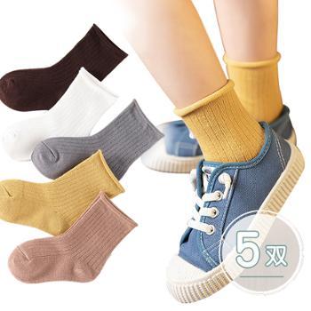 【5双装】春秋儿童袜子翻边抽条宝宝袜子中筒纯色童袜 TK05