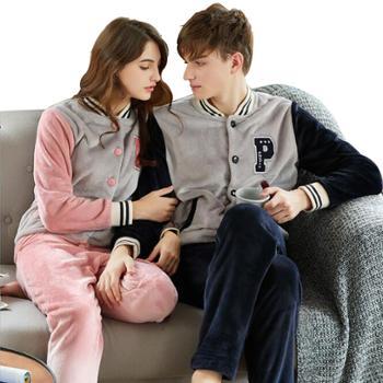冬季男女士法兰绒长袖开衫睡衣套情侣睡衣可外穿家居服