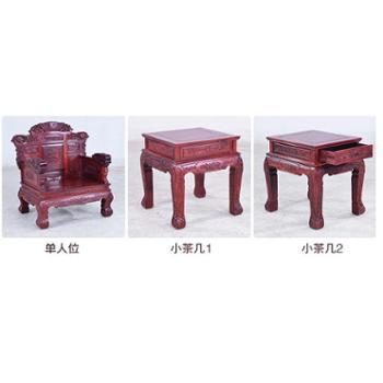 红木家具小叶红檀沙发11件套明清仿古