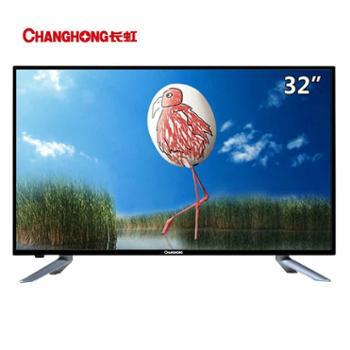 Changhong/长虹 32M1 32吋led液晶电视彩电平板电视特价小电视机