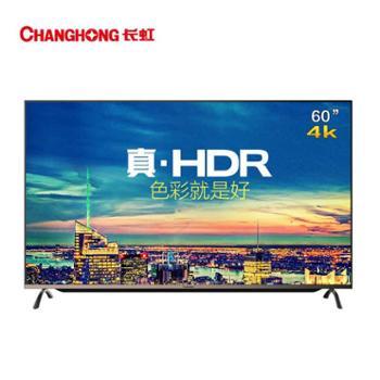 Changhong/长虹 60G3 60英寸led智能4K网络平板液晶电视机6555