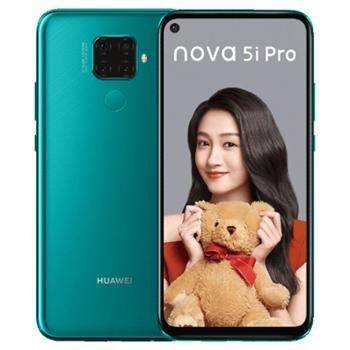 HUAWEI nova5i Pro