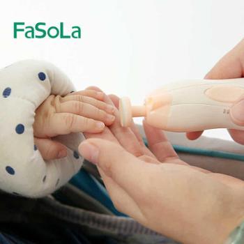 Fasola宝宝电动磨甲器婴儿防夹肉指甲剪