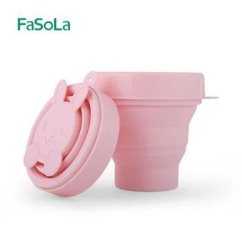 FaSoLa旅行户外运动折叠杯子便携伸缩随手杯硅胶大容量水杯咖啡杯