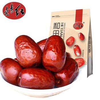 壳素红和田大枣500g
