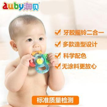 澳贝玩具放心煮牙胶摇铃婴幼儿牙胶摇铃可高温消毒