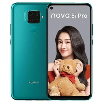 华为nova 5i Pro 8GB+128GB/8GB+256GB全网通版