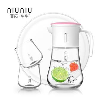百拓牛牛优雅倾城冷水壶玻璃耐高温家用水果汁扎壶凉水壶+3杯套装
