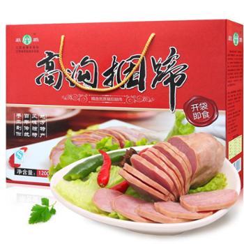 康强捆蹄1200g盒装美食小吃猪肉熟食香肠火腿肠江苏土特产
