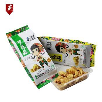 【龙岗山】即食猴头菇脆片35g/袋