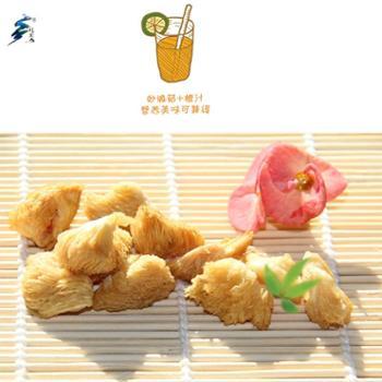 【龙岗山】即食猴头菇脆片60g/瓶