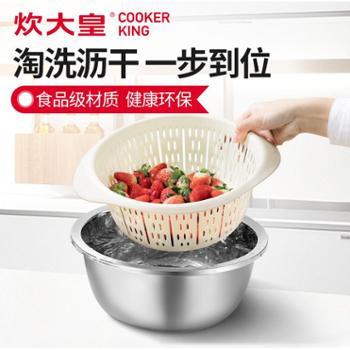 炊大皇304不锈钢盆厨房用具果蔬洗菜盆沥水篮盆淘米沥水洗菜漏盆