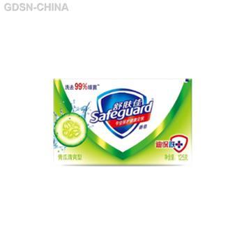 舒肤佳青瓜清爽型香皂125克