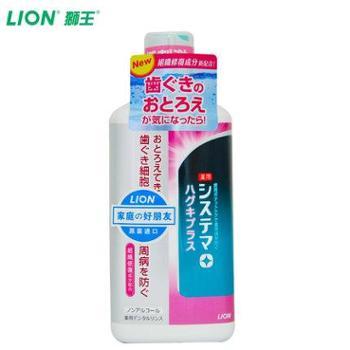 狮王/LION日本进口X牙龈护理无酒精漱口水(乳液型)450ml1瓶
