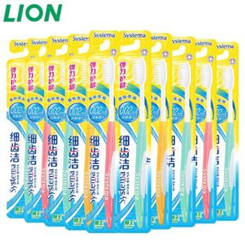 LION狮王牙刷 细齿洁 弹力护龈牙刷 10支成人牙刷 特惠装