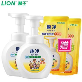 Lion狮王进口趣净泡沫洗手液250*2瓶+送替换装体验装200ml*2袋共900ml