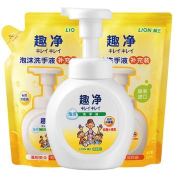 狮王进口趣净泡沫洗手液250*1瓶+替换装200*2袋共650ml(天然柠檬香、纯净爽肤香随机发货)