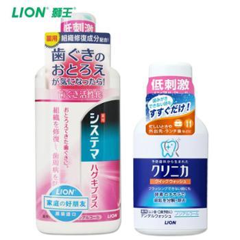 LION狮王 牙龈护理无酒精酵素漱口水450ml 酵素漱口水80ml(随机发货)CX