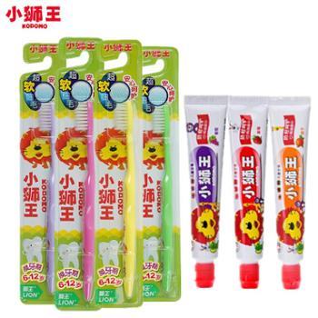 小狮王儿童口腔组合装4支牙刷+3支牙膏6-12岁